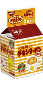 日清チキンラーメン Mini