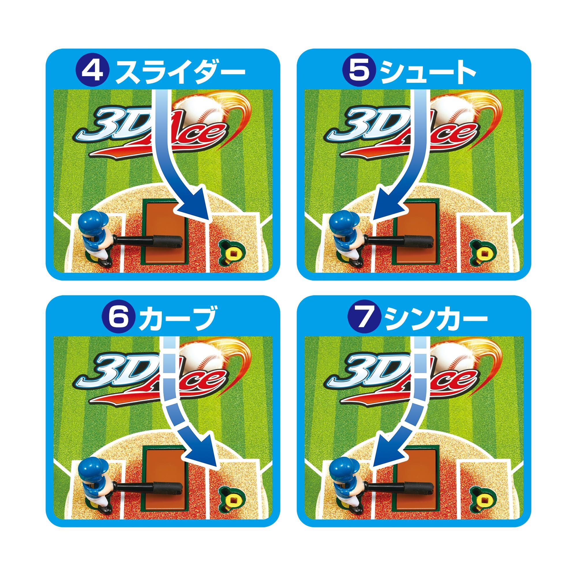 Amazon   野球盤3Dエース スタンダード 阪神タイ …