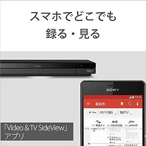 「Video & TV SideView」アプリなら、すべての操作をいつでもかんたんに行えます。人気の番組を「予約ランキング」から録画したり、見たい番組から関連番組、関連コンテンツ検索も簡単に行えます