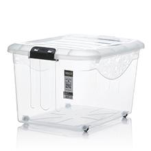 Secure & Airtight; HOUZE - 60L Motif Storage Box
