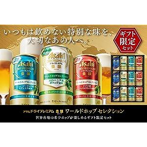ドライプレミアム豊醸造4種