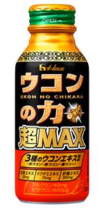 ウコンの力超MAX 超MAX 肝臓エキス 甘草エキス うこん ウコン クルクミン くるくみん ハウスウコン ハウスうこん 勝負 合コン 飲み会 強い よく効く 効果 吐き気 悪酔い 飲める 酒豪