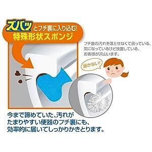 トイレクリーナー、トイレブラシ、トイレ掃除
