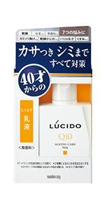 薬用 トータルケア乳液 (医薬部外品)