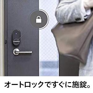 Qrio, qrio lock, kyurio, キュリオ, クリオ, smartlock, スマートキー、スマートロック, オートロック, ハンズフリー