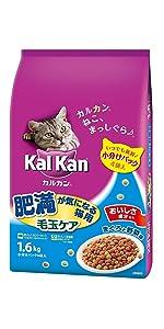 成猫用 肥満が気になる猫用 毛玉ケア まぐろと野菜味