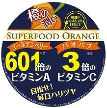 ビタミンがたっぷり!11種のスーパーフード配合。ゴールデンベリー・バオバブフルーツ・カムカム・ルクマ・明日葉・ゴジベリー・チアシード・麻の実・マカエキス・キヌア・アムラ