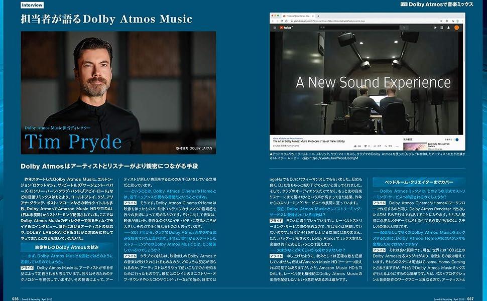 巻頭特集 Dolby Atmosで音楽ミックス サカナクション最新ライブBlu-rayを起点に 音楽×Dolby Atmosの可能性を探る_3