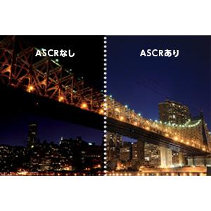 ASCRテクノロジー