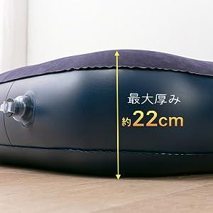 ボリューム満点 厚さ約22cm