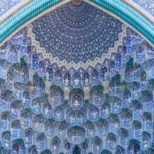 イラン、イスファハン