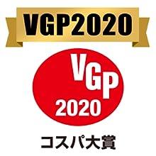VGP入賞
