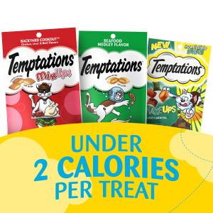 Under 2 Calories Per Treat, Low Fat, Low Calorie, Healthy, Cat Treats, For Cats, Crunchy Treat