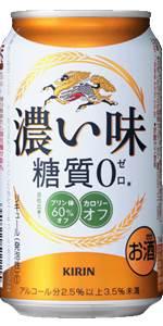 キリンビール キリン 麒麟麦酒 ビール 缶ビール のどごし のどごしストロング 発泡酒 新ジャンル 第三のビール 350ml 350缶 500ml 500缶 人気 人気ランキング
