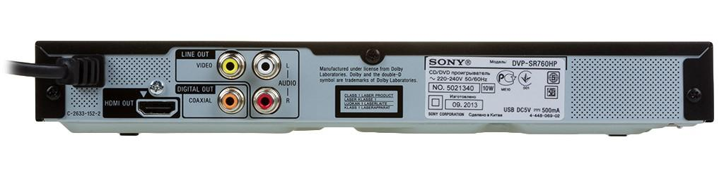 sony dvp sr760hb dvd player cd player hdmi 1080p. Black Bedroom Furniture Sets. Home Design Ideas