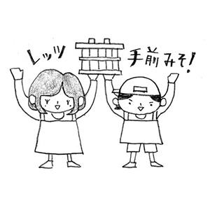 PART2:風土と菌のブリコラージュ 〜手前みそとDIYムーブメント〜