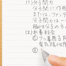 ドット 5冊 セット パック お得 色分け 教科 子供 方眼 罫線 東大 塾 学校 勉強 きれいに 文字 おすすめ ノート 書きやすい 軽い やすい
