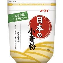 日本の小麦粉