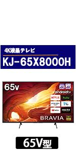 65X8000H