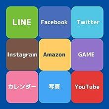 App, アプリ, LINE, ゲーム
