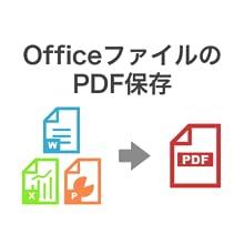 wps spreadsheets pdf 挿入 文字がつぶれる