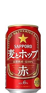 サッポロ 麦とホップ<赤> 350ml