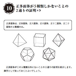 高校の数学3.jpg