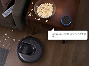ルンバi7+,Roomba,ルンバ,Braava,ブラーバ,アイロボット,irobot,ロボット掃除機,掃除機,掃除,床拭き,クリーニング,ペット