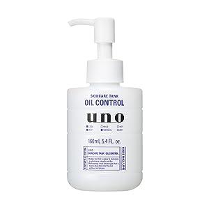 UNO スキンケア メンズスキンケア 男性用化粧水 メンズ化粧水
