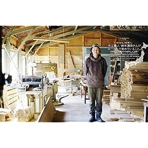 木工職人・鈴木潤吾さんがローカルで始めていること。