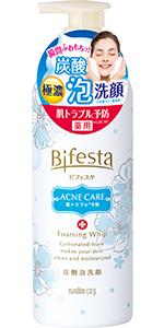 泡洗顔コントロールケア(医薬部外品)