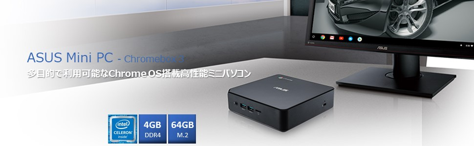 ASUS Mini PC Cromebox