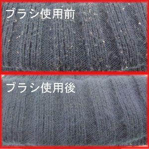 ビーエムケー 毛玉取りブラシ ホワイト ブラシ/幅5.5×全長21×厚み2.5cm