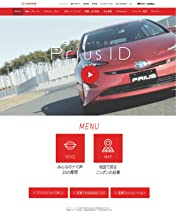 Webデザイン_Prius_11