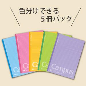 色分けできる5冊パック