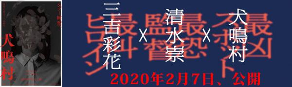 TOP_改.jpg