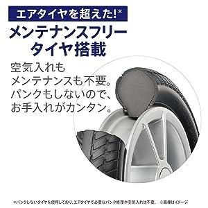 3輪 A型 A形 小回り ベビーカー 小回り 折りたたみ 折畳み コンパクト メンテナンスフリー パンクレス パンク タイヤ
