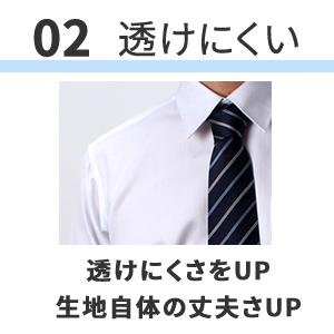 ワイシャツ メンズ 形態安定 長袖 Yシャツ シャツ スリム ボタンダウン ビジネス スーツ 形状記憶 ノーアイロン カッターシャツ すけない 大きいサイズ セット 白