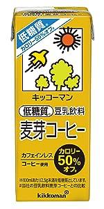 低糖質 カロリー オフ カロリーオフ 豆乳 豆乳飲料 大豆飲料 キッコーマン 大豆 豆 麦芽 麦芽コーヒ―