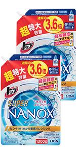 トップ スーパーナノックス洗濯洗剤 詰め替え