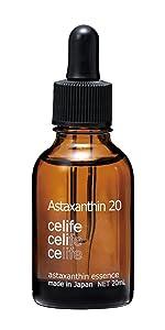 アスタキサンチン美容液