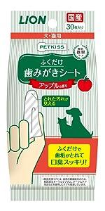 ペット犬猫歯みがきオーラルケアシート歯垢歯石