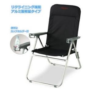 山善 キャンパーズコレクション リクライニングチェア SHIFT-19H(BBR)