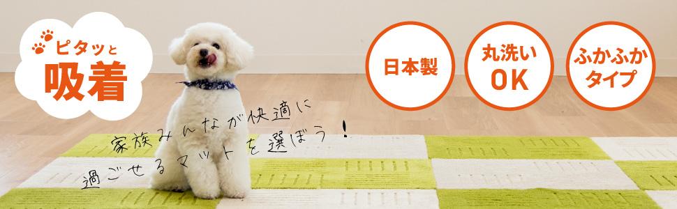 ペット 犬 猫 フェレット ウサギ 犬用 猫用 カーペット 絨毯 マット キッチンマット