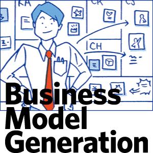 ビジネスモデルキャンバスを描いて、新しいビジネスをはじめよう