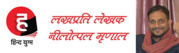 lakhprati