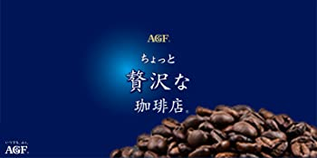 ちょっと贅沢な珈琲店 レギュラーコーヒー スペシャルブレンド粉