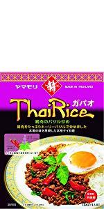 「ガパオ」はタイ語でホーリーバジルという意味で、鶏ひき肉をホーリーバジルとオイスターソースで炒めた、タイの屋台料理では定番のメニューです。タイ現地のフレッシュなホーリーバジルをふんだんに使い