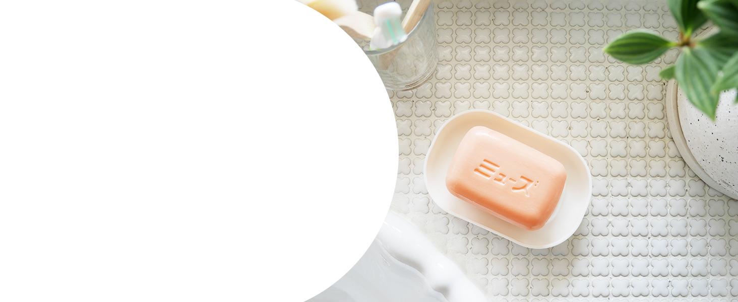 幅広いばい菌に効く!薬用石鹸ミューズ