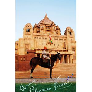 インドの宮殿ホテル(ウメイド・バワン・パレス)